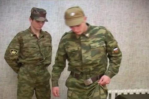 Soldier receives A spanking previous to jerking off!